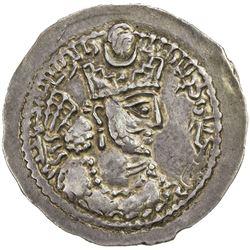 SASANIAN KINGDOM: Varahran V, 420-438, AR dirham (4.23g), [M]LW (Marw). EF