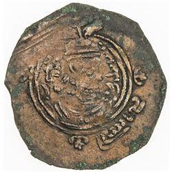 SASANIAN KINGDOM: Khusro II, 591-628, AE pashiz (1.12g), BYSh (Bishapur). VF-EF