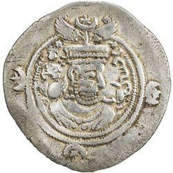 SASANIAN KINGDOM: Yazdigerd III, 632-651, AR drachm (3.56g), DA (Darabjird), year 14. VF