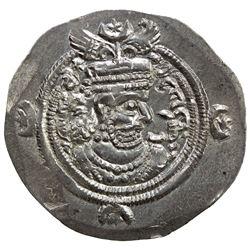 SASANIAN KINGDOM: Yazdigerd III, 632-651, AR drachm (4.16g), NY (probably Nihawand), year 34 (sic).