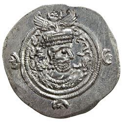 SASANIAN KINGDOM: Yazdigerd III, 632-651, AR drachm (4.17g), NY (probably Nihawand), year 33 (sic).