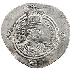 SASANIAN KINGDOM: Yazdigerd III, 632-651, AR drachm (3.85g), SK (Sijistan), year 12. VF