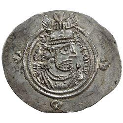 SASANIAN KINGDOM: Yazdigerd III, 632-651, AR drachm (4.10g), ST (Istakhr), year 12. EF-AU