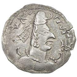 ALCHON HUNS: Khingila, ca. 440-490, AR drachm (3.70g). EF