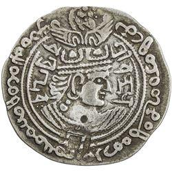 TURK SHAHI KINGS: Vakhu Deva, early 8th century, AR drachm (3.32g). VF