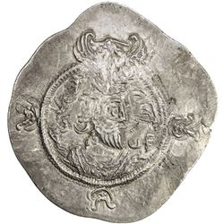 TOKHARISTAN: Yabghus of Baktria, 6th century, AR drachm (4.07g), ND. EF