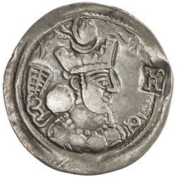 ALKHON HUNS: Unknown ruler, ca. late 5th century, AR drachm (3.85g)