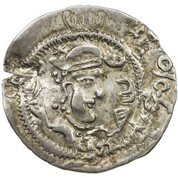 NORTHERN TOKHARISTAN: Anonymous, ca. 580-750, AR drachm (2.62g). VF-EF