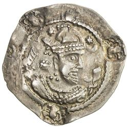 NORTHERN TOKHARISTAN: Anonymous, ca. 580-750, AR drachm (2.63g). VF