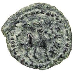 BUKHARA: Annoymous, ca. 650-725, AE cash (1.26g). VF