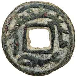 BUKHARA: Ramchitak, 2nd half of 7th century, AE cash (1.70g). VF
