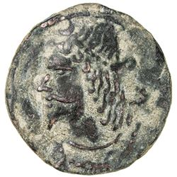 CHACH: Anonymous, ca. 4th-6th century, AE cash (4.88g). VF