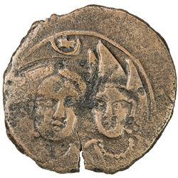 KABARNA: Anonymous, 7th/8th century, AE cash (3.37g). VF