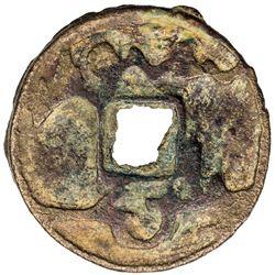 SAMARKAND: Shishpir, ca. 630-645, AE cash (3.68g). F-VF