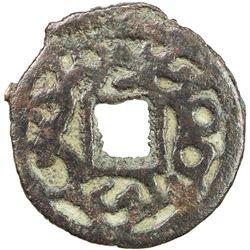 SAMARKAND: Tukaspadak, ca. 696-698, AE cash (2.64g). F