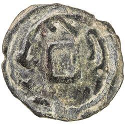 SAMARKAND: Afriq (= Devashtish?), 719-722, AE cash (1.55g). VF