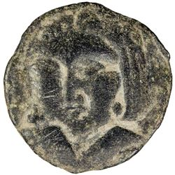 HWABS OF SAMARKAND: Anonymous, 6th century, AE portrait cash (3.64g). F-VF