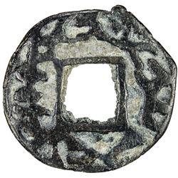 SAMITAN: Nanaiabiat, 8th century, AE cash (1.06g). VF