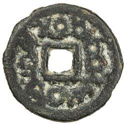 SEMIRECH'E: Arslan Branch: Inal Tegin, 8th century, AE cash (1.85g). F