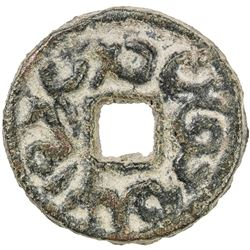 SEMIRECH'E: Inal-Tegin, mid-8th century, AE cash (4.27g). EF