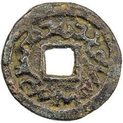 SEMIRECH'E: Turgesh, 8th century, AE cash (4.77g). VF