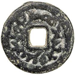 SEMIRECH'E: Turgesh, 8th century, AE cash (5.76g). F-VF