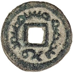 SEMIRECH'E: Wahshutawa (Vashtutava), 8th century, AE cash (4.82g). VF-EF