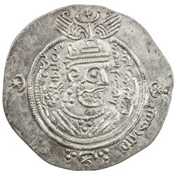 ARAB-SASANIAN: 'Abd Allah b. al-Zubayr, 680-692, AR drachm (4.14g), DA+P (Fasa), YE54. AU
