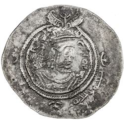 ARAB-SASANIAN: Yazdigerd type, 652-668, AR drachm (3.74g), SK (Sijistan), year 20 (frozen). VF