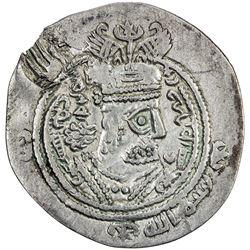 ARAB-SASANIAN: Yazdigerd type, 652-668, AR drachm (3.19g), SK (Sijistan), year 20 (frozen). VF