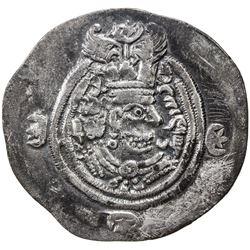 ARAB-SASANIAN: Yazdigerd type, 652-668, AR drachm (3.84g), BN (possibly Bamm), year 33. VF