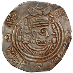 ARAB-SASANIAN: Khusraw type, ca. 666-670, AR drachm (3.52g), YZ (Yazd), AH47. VF