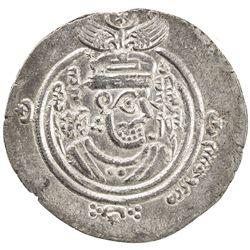 ARAB-SASANIAN: 'Abd Allah b. 'Amir, ca. 661-664, AR drachm (4.20g), DA (Darabjird), year 43 (frozen)
