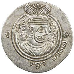 ARAB-SASANIAN: Ziyad b. Abi Sufyan, 665-673, AR drachm (4.16g), DA (Darabjird), year 43 (frozen). EF