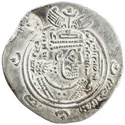 ARAB-SASANIAN: Ziyad b. Abi Sufyan, 665-673, AR drachm (3.90g), NAL (Narmashir), AH53. VF