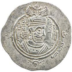 ARAB-SASANIAN: 'Ubayd Allah b. Ziyad, 673-683, AR drachm (4.14g), DA (Darabjird), YE46. EF-AU