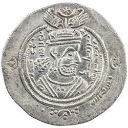 ARAB-SASANIAN: 'Ubayd Allah b. Ziyad, 673-683, AR drachm (4.12g), DA (Darabjird), YE49. EF-AU