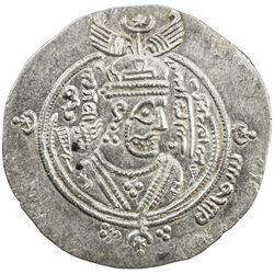 ARAB-SASANIAN: 'Ubayd Allah b. Ziyad, 673-683, AR drachm (4.16g), DA (Darabjird), YE50. EF-AU