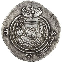 ARAB-SASANIAN: 'Ubayd Allah b. Ziyad, 673-683, AR dirham (5.16g), NY (probably Nihawand), AH58. VF-E