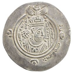 ARAB-SASANIAN: 'Ubayd Allah b. Ziyad, 673-683, AR drachm (4.05g), GD (Jayy), AH62. EF
