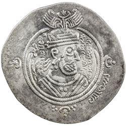 ARAB-SASANIAN: Mu'awiya, 661-680, AR drachm (4.07g), DA (Darabjird), frozen year 43. EF