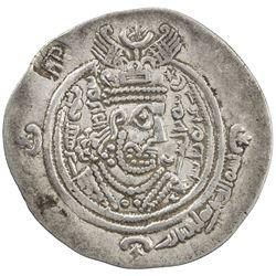 ARAB-SASANIAN: 'Abd Allah b. al-Zubayr, 680-692, AR drachm (4.07g), KLMAN-GY (Jiroft in Kirman provi