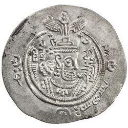 ARAB-SASANIAN: 'Abd Allah b. al-Zubayr, 680-692, AR drachm (4.00g), YZ (Yazd), AH67. EF