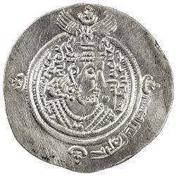 ARAB-SASANIAN: 'Abd Allah b. al-Zubayr, 680-692, AR drachm (4.07g), KLMAN (Kirman), AH67. VF-EF