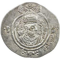 ARAB-SASANIAN: 'Abd Allah b. al-Zubayr, 680-692, AR drachm (4.10g), DA (Darabjird), YE53. AU