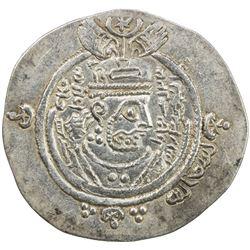 ARAB-SASANIAN: 'Abd Allah b. al-Zubayr, 680-692, AR drachm (4.12g), DA (Darabjird), YE53. EF