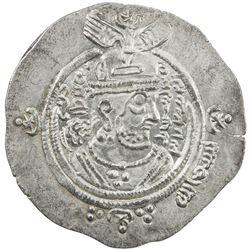 ARAB-SASANIAN: 'Abd Allah b. al-Zubayr, 680-692, AR drachm (4.13g), DA (Darabjird), YE57 (HPPNCA). A