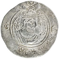 ARAB-SASANIAN: 'Abd Allah b. al-Zubayr, 680-692, AR drachm (4.16g), DA+P (Fasa), YE60. AU