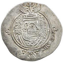 ARAB-SASANIAN: 'Abd Allah b. al-Zubayr, 680-692, AR drachm (4.12g), DA+GH (Jahrom), YE60. EF-AU