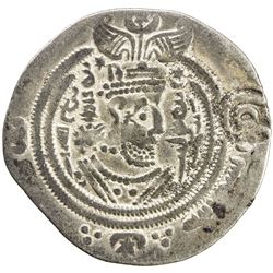 ARAB-SASANIAN: 'Abd Allah b. Khazim, 682-692, AR drachm (3.68g), MLW (Marw), AH69. VF